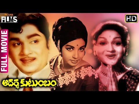 adarsha-kutumbam-telugu-full-movie-|-anr-|-jayalalitha-|-anjali-devi-|-indian-films
