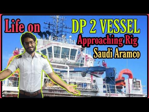 Sailor life On DP vessel ।। shipping।। saudi Aramco।। DP 2 vessel।। MV Morayo।