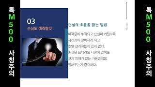 한국도로공사 gs칼텍스 분석 여자배구분석 여자배구픽 여…