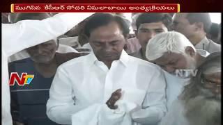 CM KCR Gets Emotional at his Sister Vimala Bai Funeral || Hyderabad || NTV