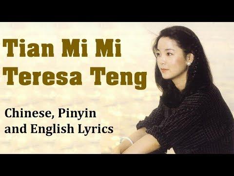 Tian Mi Mi – Teresa Teng Lyrics [CHINESE MANDARIN | PINYIN | ENGLISH]