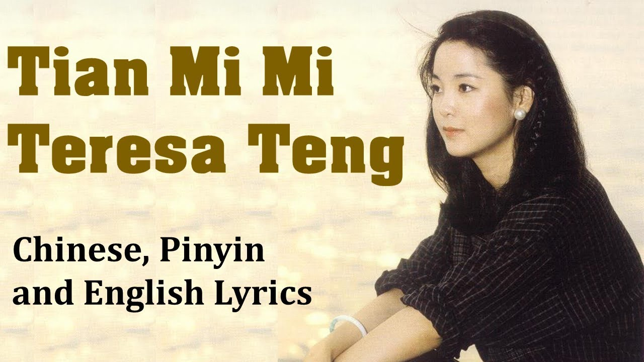 Tian Mi Mi – Teresa Teng Lyrics [CHINESE MANDARIN | PINYIN | ENGLISH]