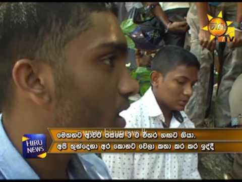 Kandy Dharmaraja School Boy Death