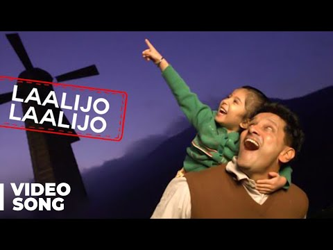 Laalijo Laalijo Official Video Song |...