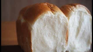 How to make Tangzhong milk bread