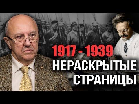 О чём не любит вспоминать элита РФ. Андрей Фурсов