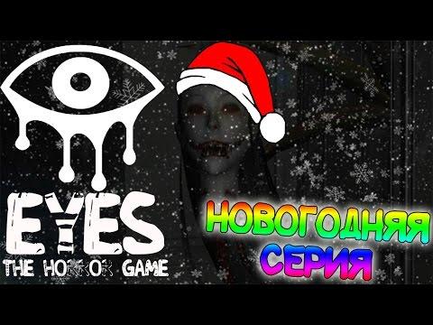 Скачать страшные игры vgamesbiz
