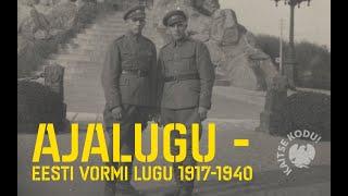 Ajalugu - Eesti vormi lugu 1917-1940 thumbnail