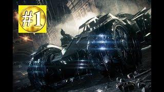 BATMAN ARKHAM KNIGHT_Il Cavaliere oscuro e la batmobile!#01L