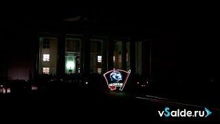 Празднование 100-летия комсомола в Верхней Салде завершилось лазерным шоу и фейерверком