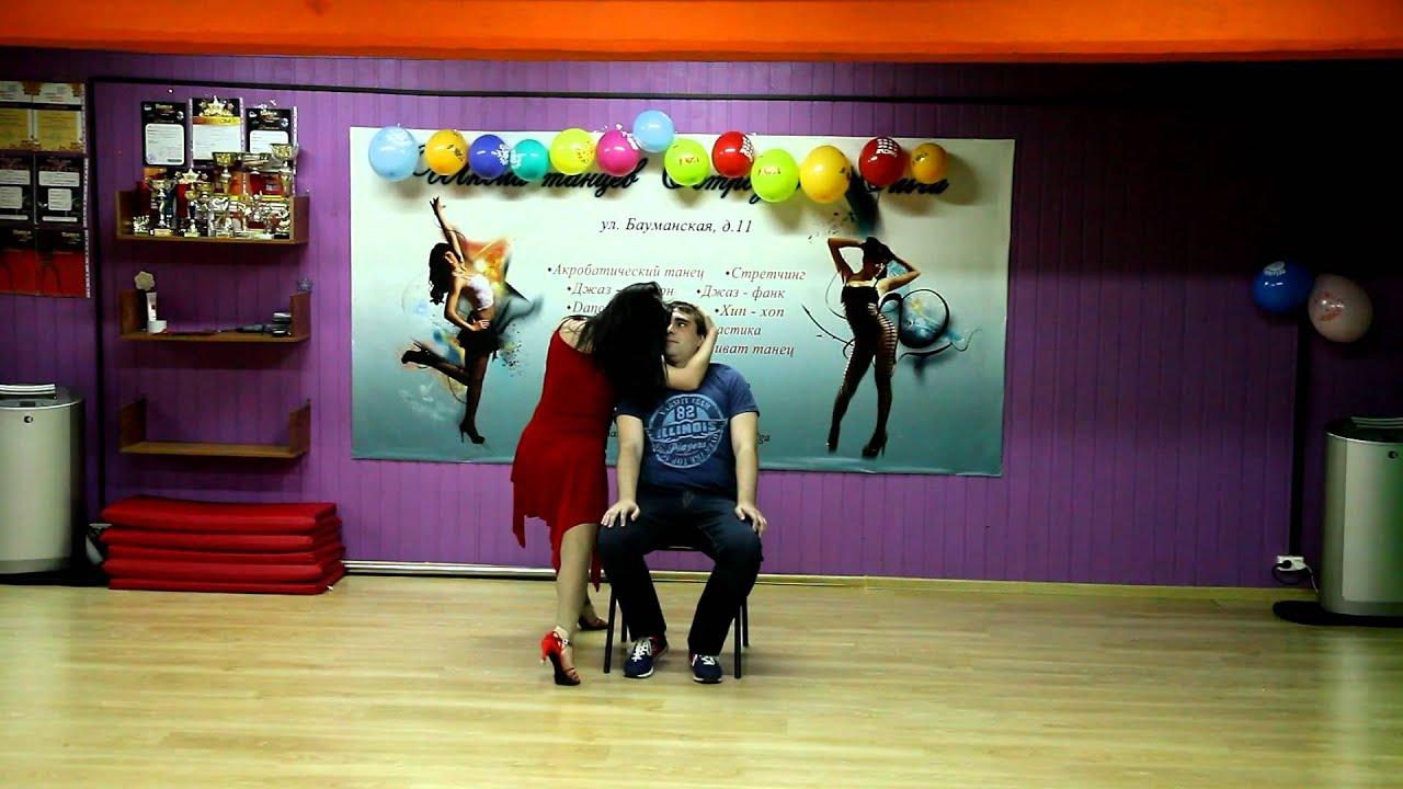Возбуждающий танец для любовника смотреть русское видео