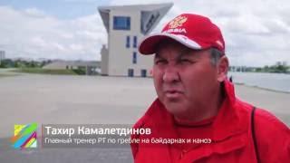 видео Хорошая школа байдарки в Москве