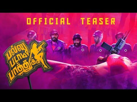 Pallu Padama Paathuka Teaser | Attakathi Dinesh, Sanchita Shetty | Magic Rays