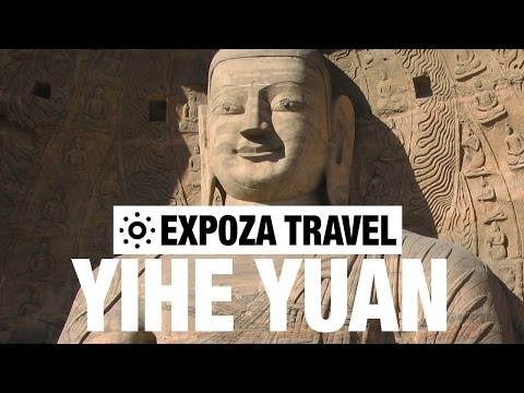 Yihe Yuan Vacation Travel Video Guide