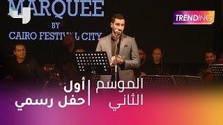 #MBCTrending - أول حفل رسمي لمحمد الشرنوبي في مصر