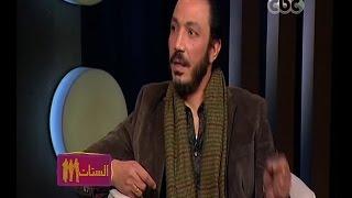 فيديو..طارق لطفي يكشف ما تبحث عنه المرأة في الرجل