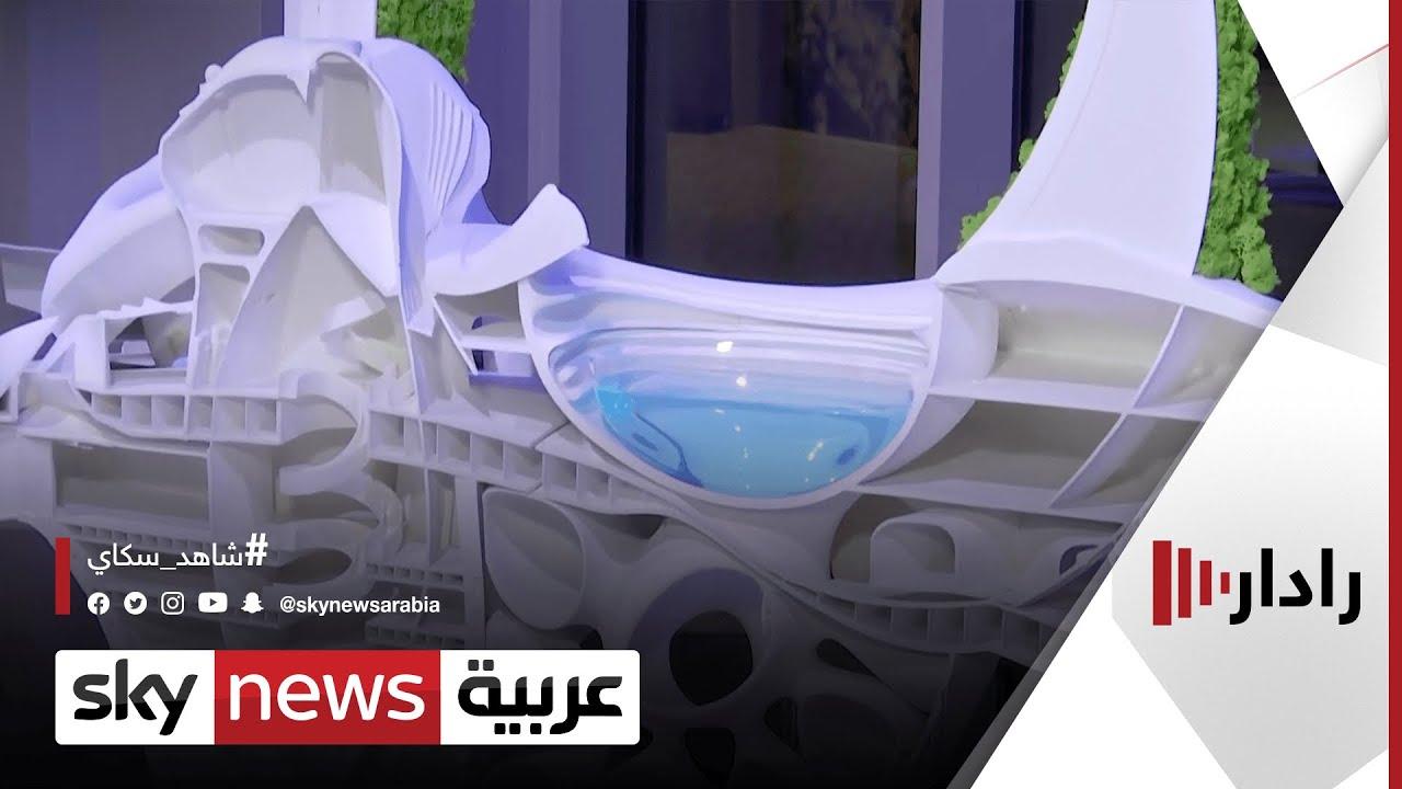 إكسبو 2020.. عرض أول سيارة رياضية تعمل بالهيدروجين وتقوم بتنظيف البحار من التلوث | #رادار  - نشر قبل 11 ساعة
