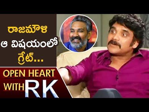 Akkineni Nagarjuna Praises Director SS Rajamouli | Open Heart With RK | ABN Telugu