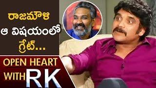 Akkineni Nagarjuna Praises Director SS Rajamouli   Open Heart With RK   ABN Telugu