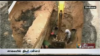Live report: Madhya Kailash road caves in as drainage pipe breaks Spl hot tamil video news 01-12-2015