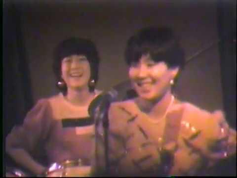 Milky Mama  1984 Live SanVista
