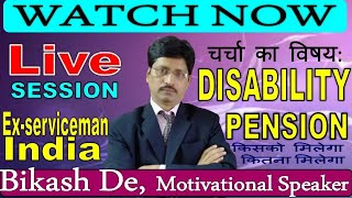 Disability Pension Entitlement and Medical Rules | Ex-serviceman India | Latest Pension News