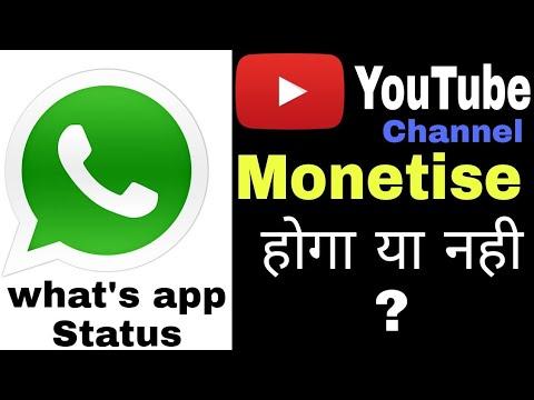 Whatsapp Status Youtube Channel Ka Monetisation Enable हग य नह