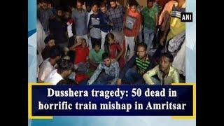 Dusshera tragedy: 50 dead in horrific train mishap in Amritsar - #Punjab News
