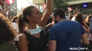 تواصل الاحتجاجات الشعبية في لبنان لليوم الرابع على التوالي - (20-10-2019)
