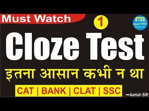 Cloze Test tricks for SSC, BANK, CAT