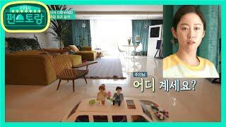 치과의사 신랑♥ 전혜빈의 햇살 맛집 신혼집 최.초.공.…