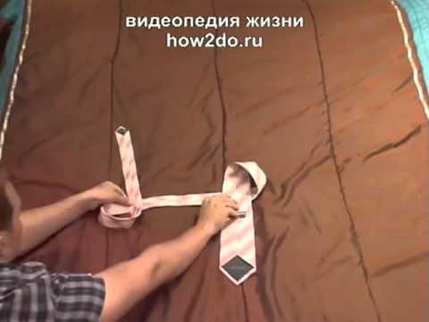 Шок! Как быстро и правильно завязывать галстук?