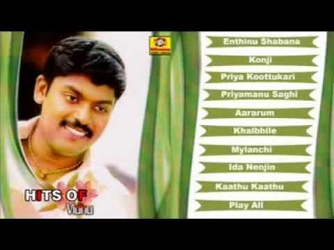 Hits Of Vidhu Prathap Vol-1 | Romantic Album | Malayalam