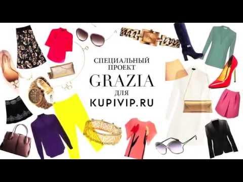 Где купить модные вещи по низким ценам?