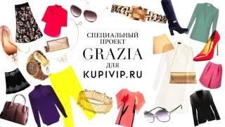 Где купить модные вещи по низким ценам  Часть 1(, 2016-10-17T11:03:17.000Z)