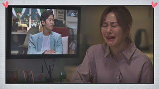 (울컥) 혼자서 육아와 생계를 책임져야 하는 한지은(Han Ji eun) ′오열′  멜로가 체질(Be melodramatic) 1회