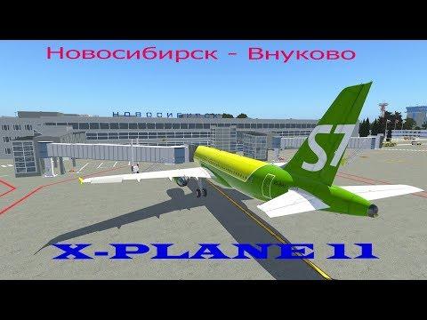 перелет Новосибирск(UNNT) - Внуково(UUWW)