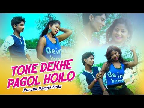 Puruliar Superstar ♥ পুরুলিয়ার সুপার স্টার ♥ Tapan | HD New Purulia Video Song 2018