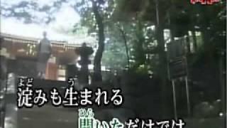 山本あき - 男女川 ~みなのがわ~