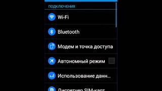 видео Настройка интернет МТС Россия