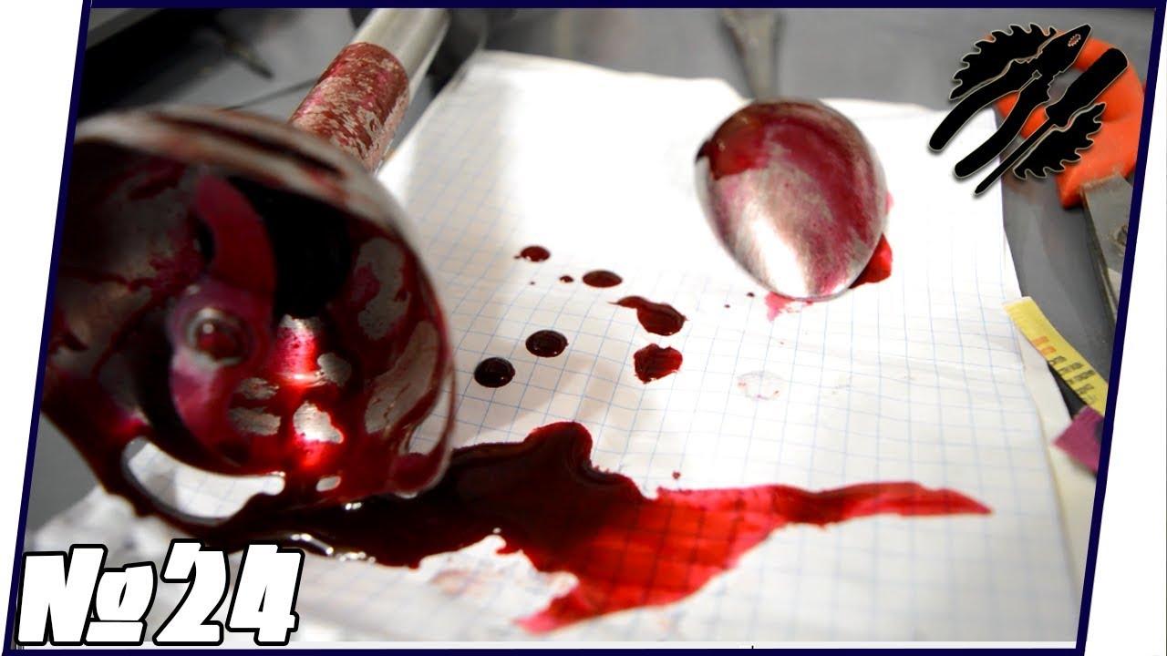 Как сделать искусственную кровь на Хэллоуин: идеи 78