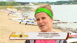 Область спорта СТС-МИР