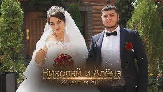 свадьба Николая и Алёны (часть 1) г.Россошь
