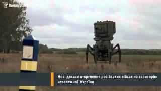 Вторжение российских войск на Украину. Доказано!