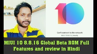 MIUI 10 8.816 Global Beta ROM Full Features and review in Hindi