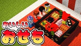 【Minecraft】なまけもののマインクラフト Part24【ゆっくり実況】