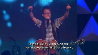 Live Church Worship - SUNZA ROCK FESTIVAL '18