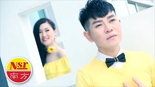 Download Lagu 黄嘉雯Jenvent Ng【我的快樂就是想你】(钟伟合唱) mp3