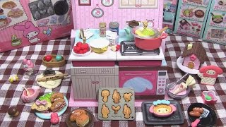 【RE-MENT】Onegai My Melody Omotenashi Kitchen FULL SET リーメント おねがいマイメロディ おもてなしキッチン