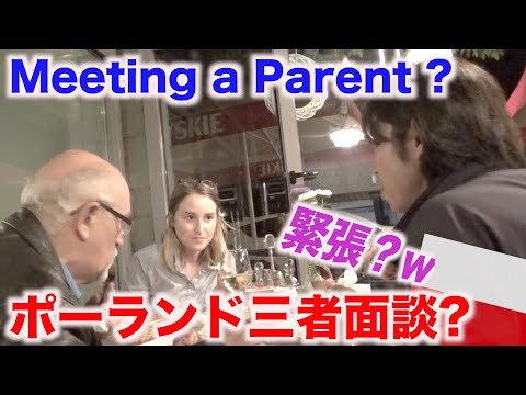 Meeting Friend's Parent At Polish Dinnervlog